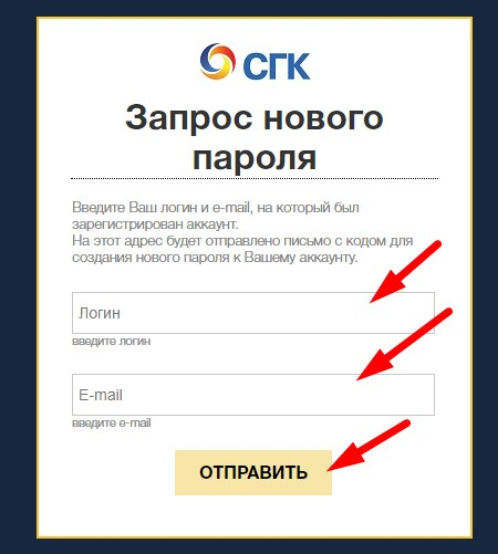 34_vosstanovlenie_parolya_yurlica.jpg