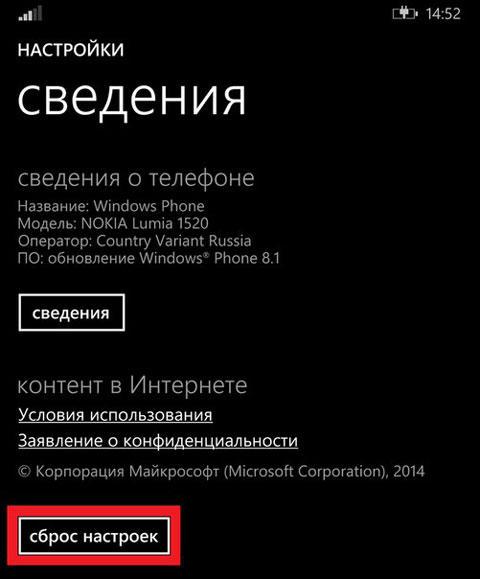 windows-delete-sbros.jpg