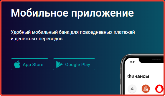 skachat-akbars-online.png