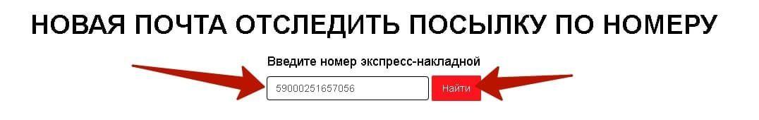 nomer_deklaracii.jpg