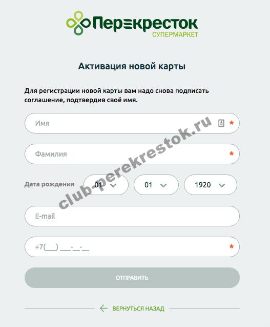 uspeshnaya-forma.png