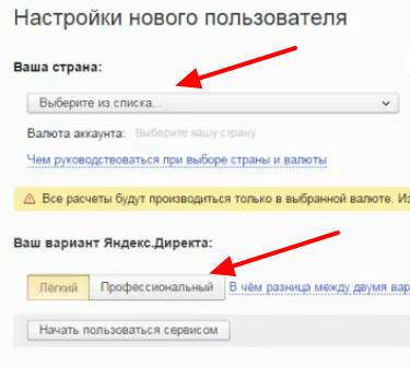 nastoyki-polzovatelya.png