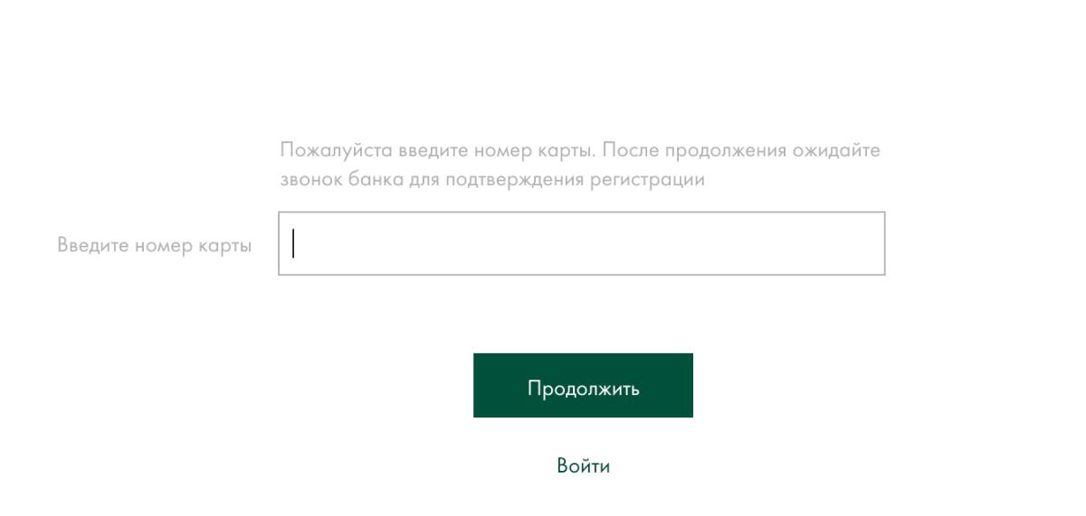 oshadbank-register.png