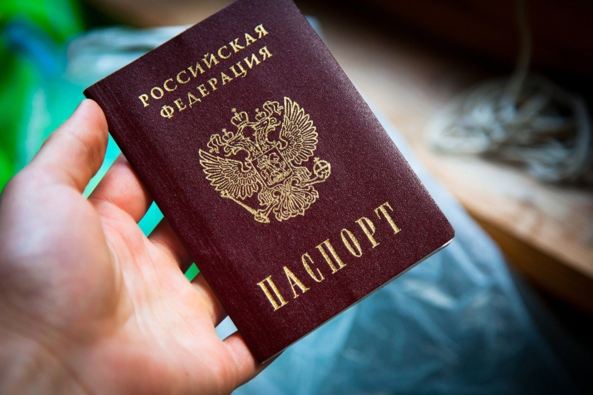 3ПаспортК-паспорту-прилагаются-декларация-заявление-и-справка.jpg