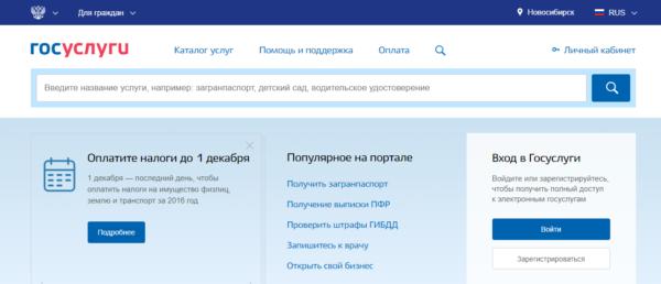 Bezymyannyj-4-e1511509651598.png