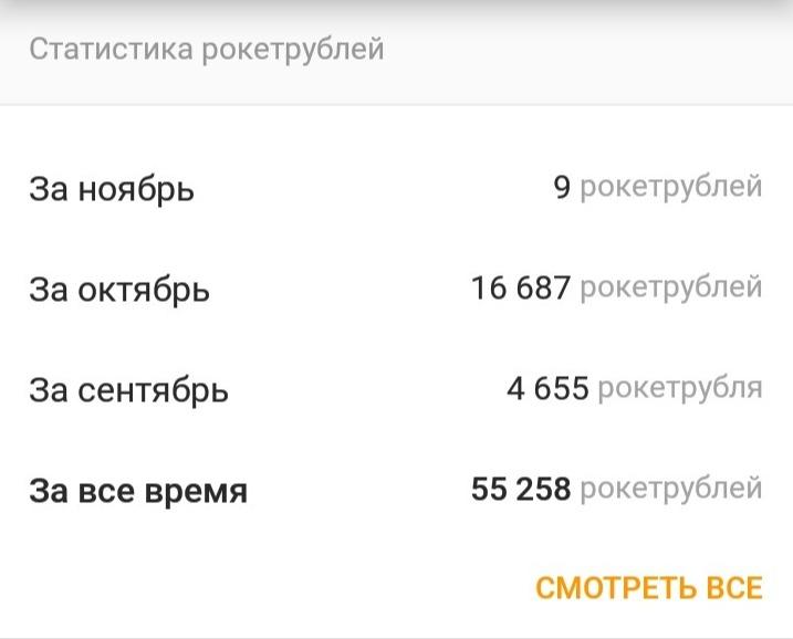 Rocket_Rubli.jpg?fit=717%2C578&ssl=1