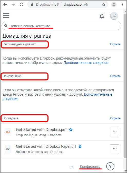 veb-interfejs.jpg