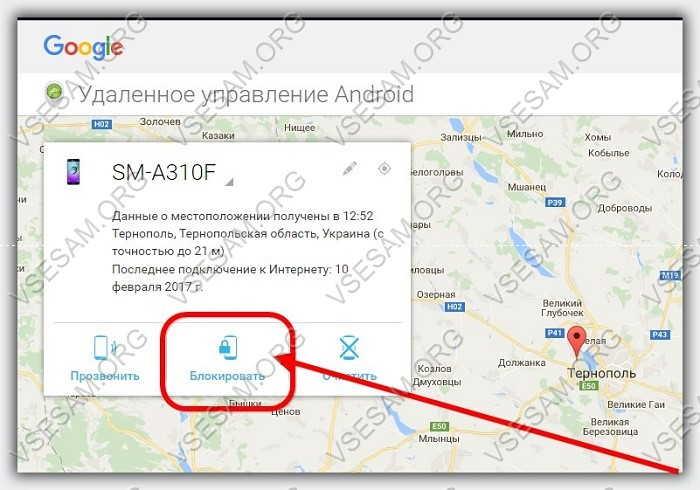 razblokirovat-android-telefon-cherez-uchetku-gugl.jpg