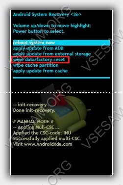 snyat-graficheskiy-klyuch-na-telefone-alcatel-one-touch-pixi-3.jpg