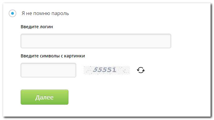 dnevnik-ru-20.png