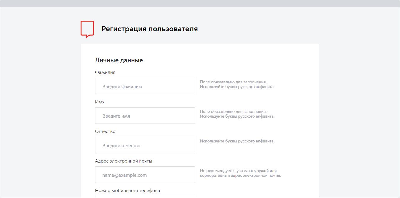 registratsiya-lg.png