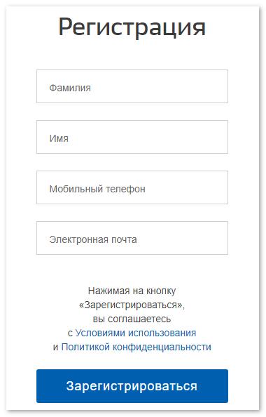 registartsiya-v-lichnom-kabinete-pensionnogo-fonda.png