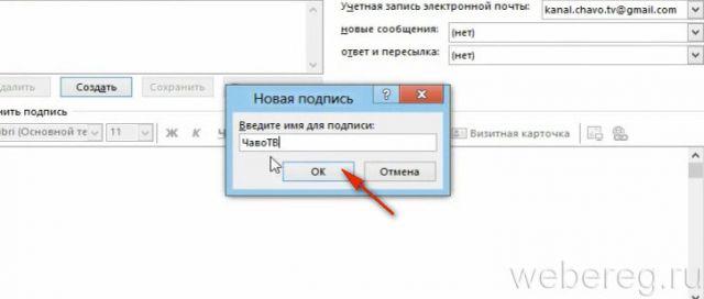 podpis-elektr-pochta-23-640x272.jpg