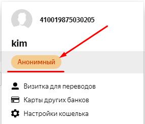 verifikaciya.png