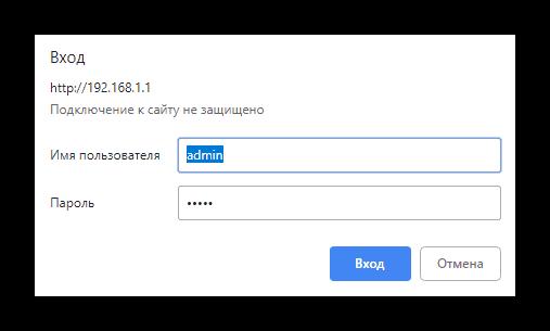vhod-v-veb-interfejs-routera-sagemcom-f-st-2804-cherez.png