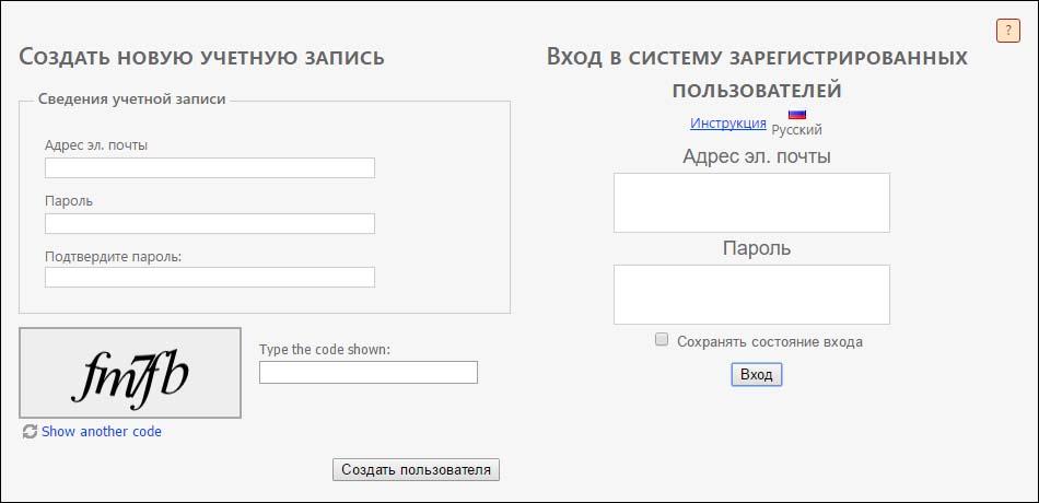 edu-muh-ru-lichnyiy-kabinet.jpg