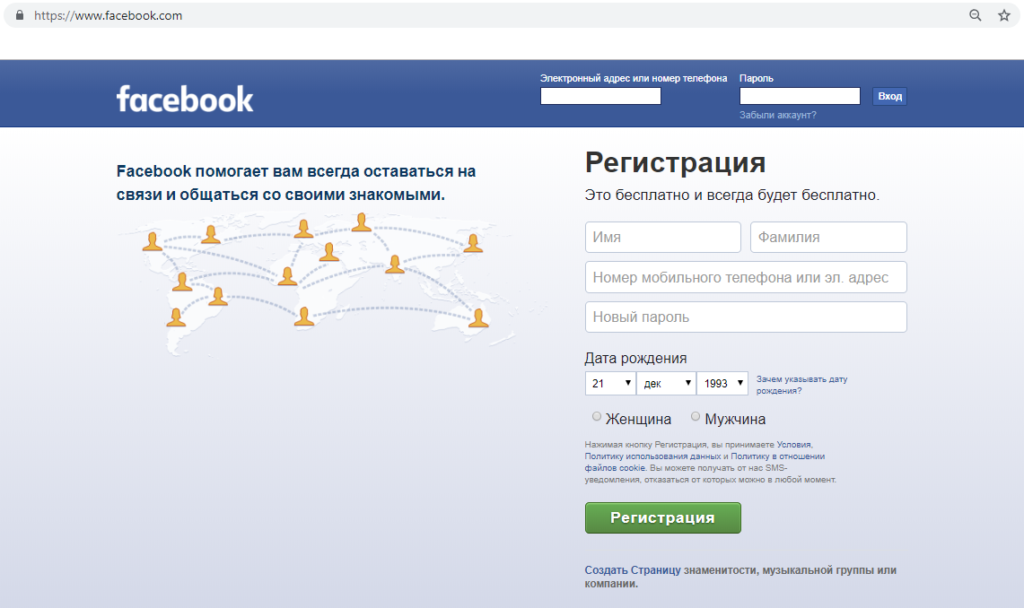 facebook_site-1024x608.png