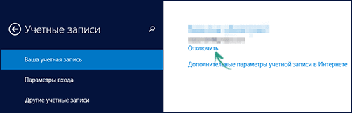 disconnect-from-microsoft-account.png