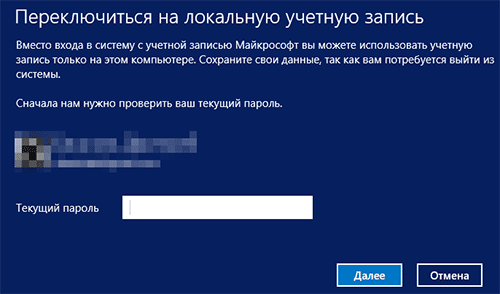 switch-windows-8-1-to-local-account.png