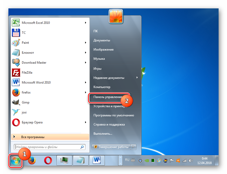 Perehod-v-Panel-upravleniya-cherez-menyu-Pusk-v-Windows-7-1.png