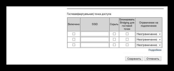 post_5cc898256e454-600x245.png