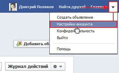 facebook10.jpg