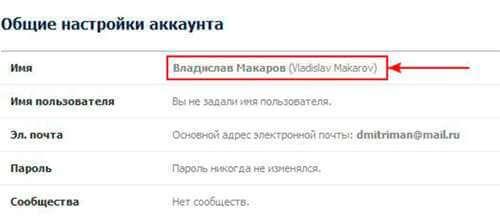 facebook13.jpg
