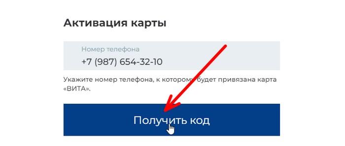 telefon-1.jpg