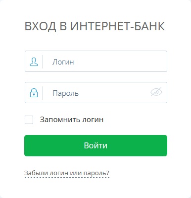 Vhod-v-lichnyj-kabinet-Banka-Natsionalnyj-Standart.png