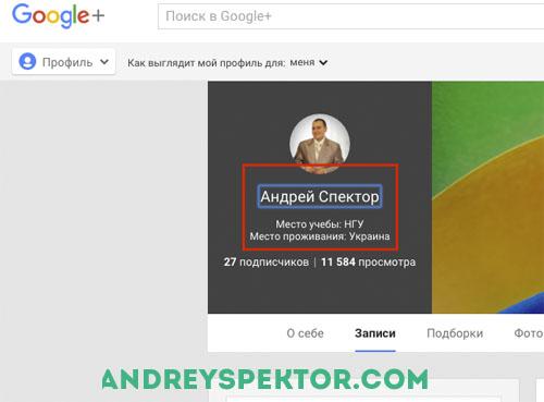 google_plus.jpg