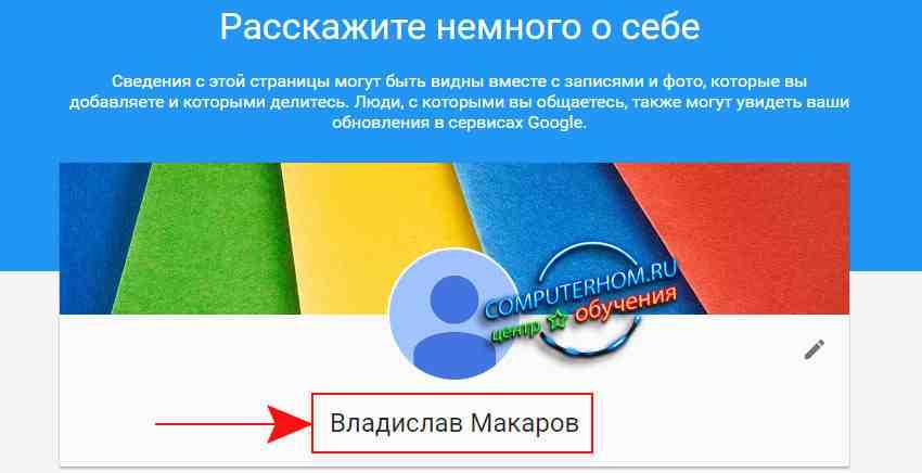 kak_izmenit_imya_v_yutube_09.jpg