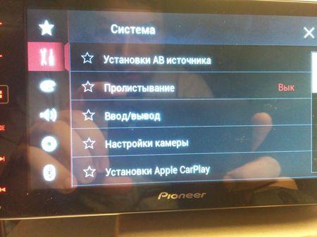 nastrojka-android-magnitoly_8.jpg