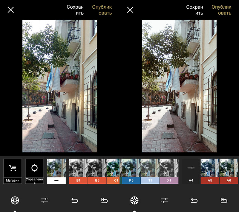 filtri-vsco-a4.jpg
