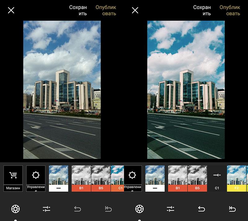 filtri-vsco-c1.jpg