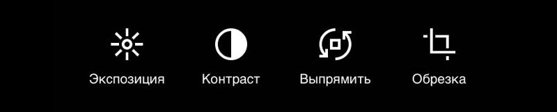 kak-polzovatsya-vsco-ekspoziciya.jpg