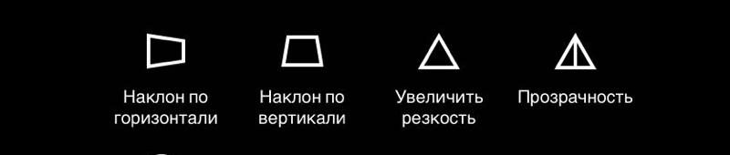 kak-polzovatsya-vsco-ekspoziciya-naklon.jpg