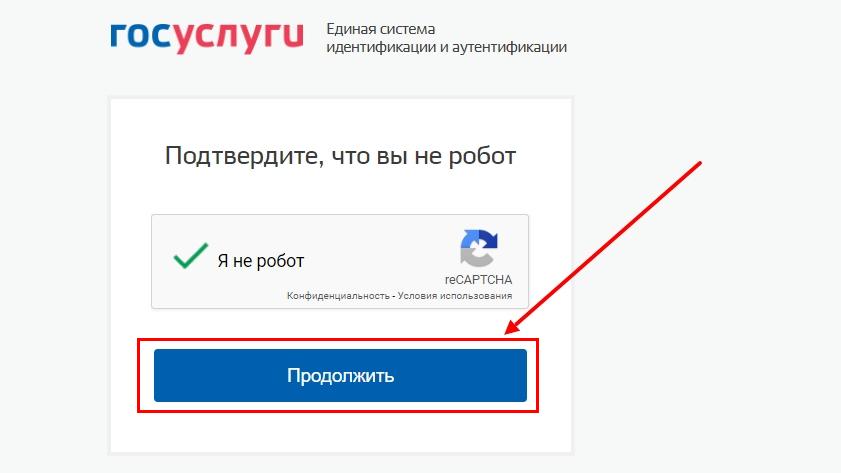 projti-proverku-na-spam.jpg