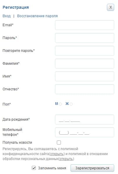 cmd-online3.jpg