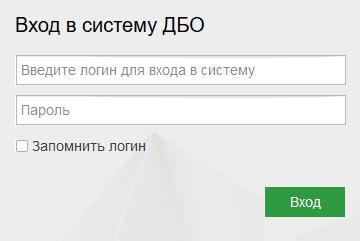 Vhod-v-lichnyj-kabinet-Banka-Obedinennyj-Kapital.png