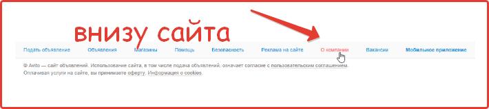 akkaunte-avito-i-privyazat-shag-3.png