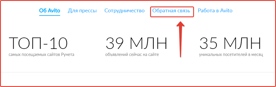 akkaunte-avito-i-privyazat-shag-4.png