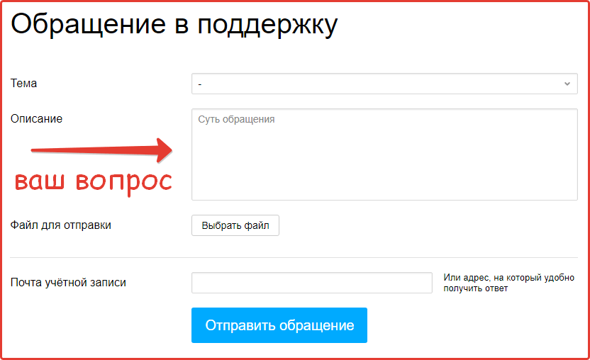 akkaunte-avito-i-privyazat-shag-6.png