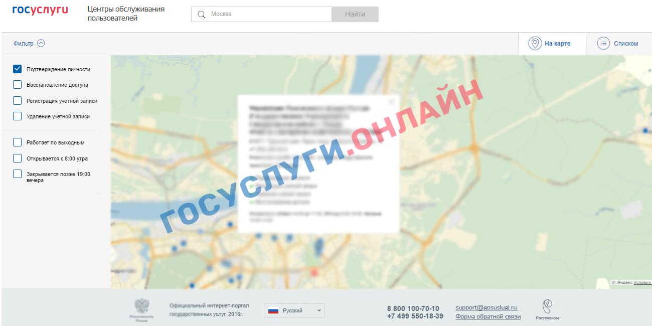 registraciya_8.png