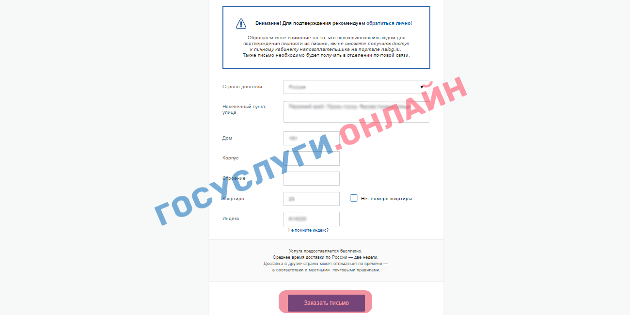 registraciya_9.png