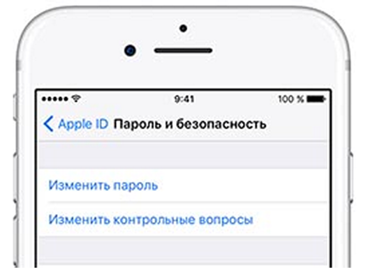 Screenshot_15-9.png