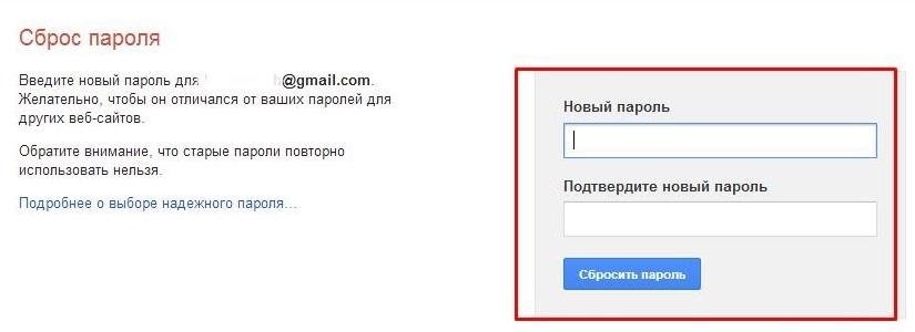 vosstanovit-akkaunt-google-4.jpg