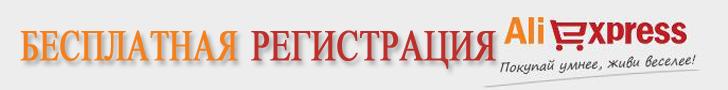 besplatnaya-registraciya.png