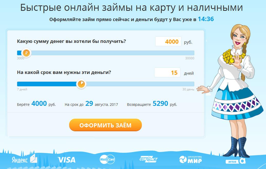 moneysto_3.jpg