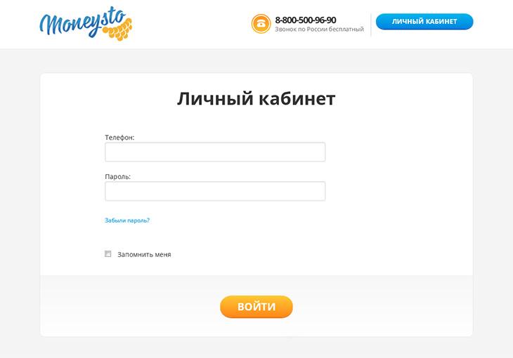 moneysto_2.jpg