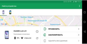 screenshot_4-1-300x152.png